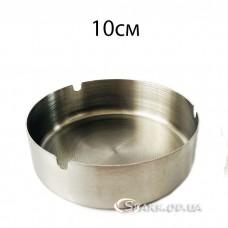 Пепельница металлическая №3-32 (10см)