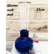 Бонг стеклянный 25см. NT-25 Синий