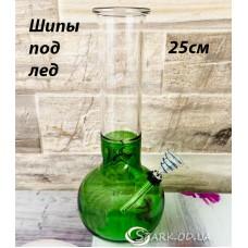 Бонг стеклянный 25см. NT-25 Зеленый