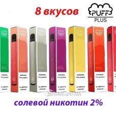 Одноразовая электронная сигарета Puff Plus 2% (800 puffs)