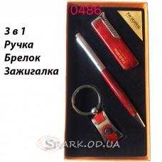 """Подарочный набор """"Nobilis"""" три предмета № 0486"""