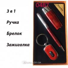 """Подарочный набор """"Nobilis"""" три предмета № 0487"""