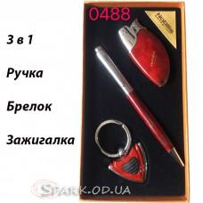 """Подарочный набор """"Nobilis"""" три предмета № 0488"""