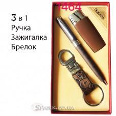 """Подарочный набор """"Nobilis"""" три предмета № 1464"""