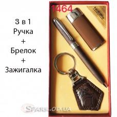"""Подарочный набор """"Nobilis"""" три предмета № 1464B"""