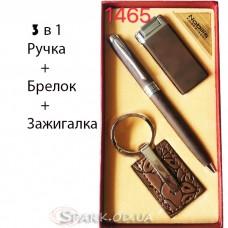 """Подарочный набор """"Nobilis"""" три предмета № 1465"""