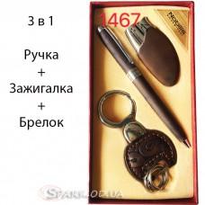 """Подарочный набор """"Nobilis"""" три предмета № 1467"""