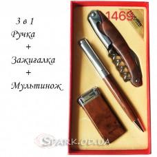 """Подарочный набор """"Nobilis"""" три предмета № 1469"""