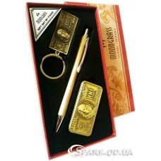 Подарочный набор ручка/брелок/зажигалка № 3-12