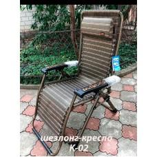 Шезлонг\кресло № K-02