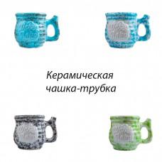 Керамическая трубка-чашка Wake-Bake