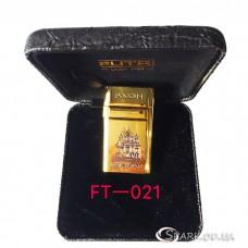 """Подарочная зажигалка """"Futai"""" FT-021"""