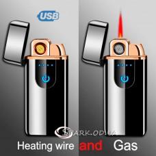Зажигалка 2-х режимная usb/газ № 365