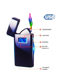 USB зажигалка импульсная/двойная дуга № 425
