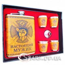 """Набор с флягой 9oz """"Настоящий мужик"""" № YR8-65"""