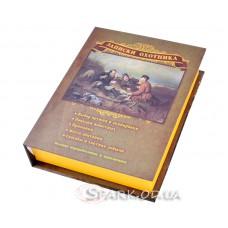 """Подарочный набор с флягой 9oz """"Лучший охотник"""" в книге № TL-23"""