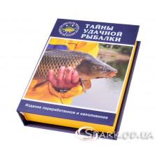 """Набор с флягой 8oz """"Лучший рыбак"""" в книге № TL-24"""