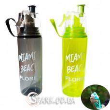 Бутылка для фитнеса с распылителем