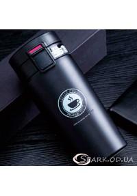 Термос-кружка Coffee Cup Simple Style 500мл